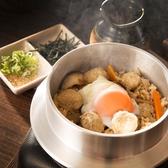 串の輪 玉津店のおすすめ料理2