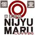 にじゅうまる 鶴舞店のロゴ