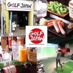 GOLF JAPANの写真