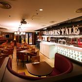 チョッとVIPなU字型テーブル席は、接待など会社関係の会食にも最適☆豪華な料理とベルギービールが良く似合うお席です♪