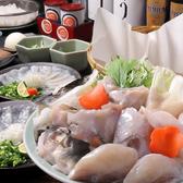 ふぐ 海鮮 さんせん 浜松店のおすすめ料理3