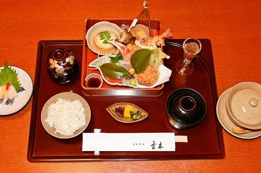日本料理 宮本のおすすめ料理1
