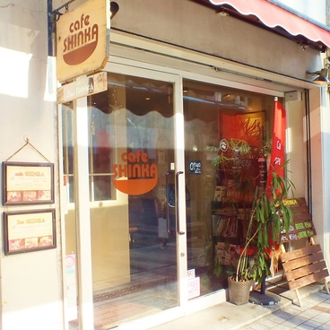 cafe SHINKAの雰囲気1