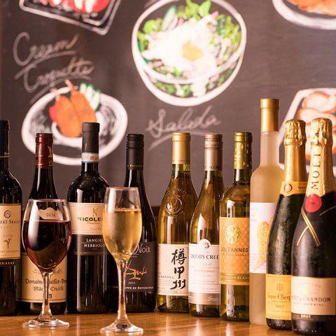 ドリンク数100種以上完備!!全国から取寄せた地酒・ワインが豊富!人気銘柄『久保田』を始めとした、希少価値の高い日本酒やワインが豊富♪完備したドリンク数は圧巻の200種類以上!!自慢のお料理とご一緒にお楽しみ下さい。