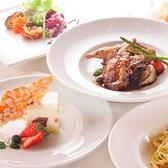 ラ エテルニータ LA ETERNITAのおすすめ料理3