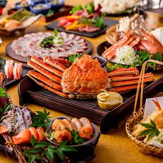 おいしや、うれしや。 小松店のコース写真
