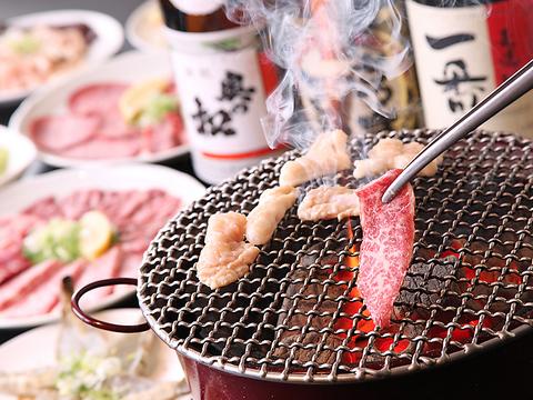 厳選したお肉とホルモンを自慢のタレで♪座敷有★2H食べ飲み放題が3280円!!ランチ有