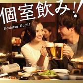 酒と和みと肉と野菜 新橋店の写真