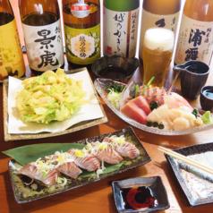 The dinning 大豊潤のおすすめ料理1