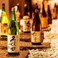 日本酒こだわりあり!常時約20種類以上の人気の銘柄から隠れた銘酒まで取り揃えてます!おすすめ銘柄には季節限定酒も取り上げております。