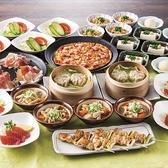 テング酒場 飯田橋東口店のおすすめ料理3