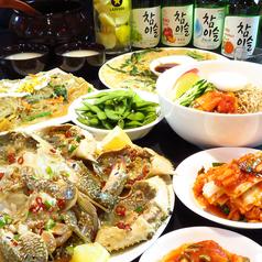 韓国家庭料理 韓の香のコース写真