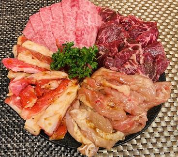焼肉 濱皇のおすすめ料理1