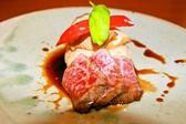 日本料理 宮本のおすすめ料理3