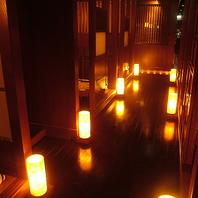 船橋駅徒歩5分!照明がおりなす隠れ庵