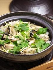 日本料理 九段おおつか