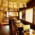 串焼楽酒 MOJA 栗生店のロゴ
