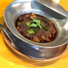 食堂イヌワシのおすすめ料理1