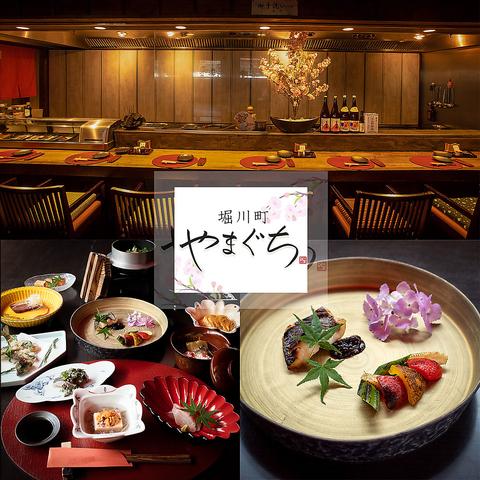 ◆12月1日堀川町にOPEN◆個室完備◎旬を味わう和食店。掘りごたつ個室3つご用意
