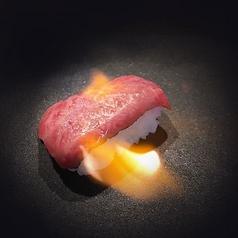 黒毛和牛サーロイン炙り寿司
