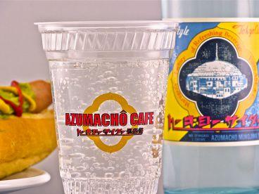 AZUMACHO CAFE トーキョーサイダー倶楽部のおすすめ料理1
