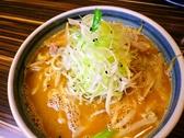 中華そば 蛍のおすすめ料理3