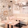 La Maison ラメゾン 301 三宮店のおすすめポイント1