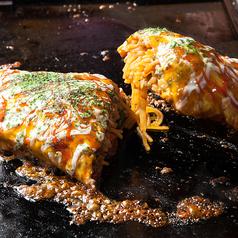 神蔵 館林のおすすめ料理1