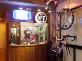 Cafe&Bar ROADY 川口・西川口・蕨のグルメ