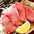料理メニュー写真特選超タン塩