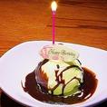 誕生日にはアウトバックから「バースデーデザート」をプレゼント♪