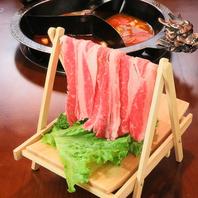 ★4種類のお肉★