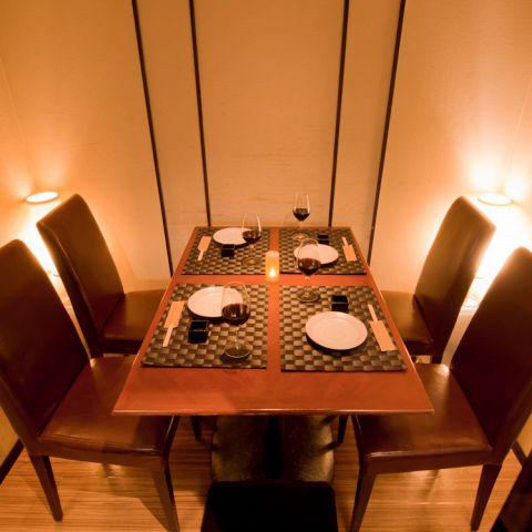 4名様個室テーブル席。部屋数に限り有り。