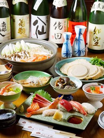 三陸八戸の海の幸を八戸駅から徒歩1分の立地で!南部の食材・地酒をご堪能下さい。