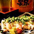 味蔵 あじくら 上野店のおすすめ料理1