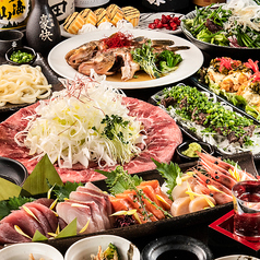 個室居酒屋 三芳や 赤坂店のおすすめ料理1