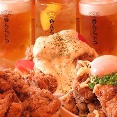 ばってん鶏からあげ from 長崎居酒屋和の特集写真