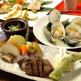 グリル GRILL 末松のおすすめ料理2