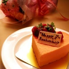 展望レストラン ラピュタ LAPUTA 福岡サンパレス ホテル&ホールのコース写真