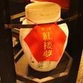 《お酒》中国のお酒も多くご用意