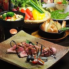 坤 Konのおすすめ料理1