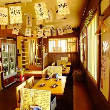 串焼楽酒 MOJA 栗生店の雰囲気1
