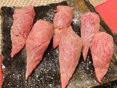 焼肉 濱皇のおすすめ料理2