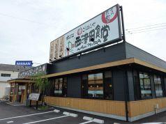 松江 西津田食堂の写真