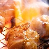 ホルモンやまと 高松店のおすすめ料理2