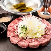 三芳や 赤坂店のおすすめ料理2