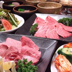 焼肉 おくう 戸塚店 トツカーナイメージ