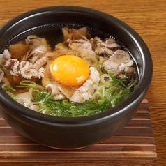 大阪名物肉吸い / 牛肉たっぷり肉うどん