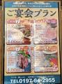 ポルコブル Porco-bluのおすすめ料理1