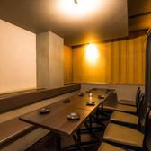 □■中規模宴会向け個室席■□ちょっとした飲み会やご宴会にオススメのお席です。ゆったりとしたレイアウトになっておりますので、ゆとりをもってお座りいただけます。人気のお席ですのでご予約はお早めに…。